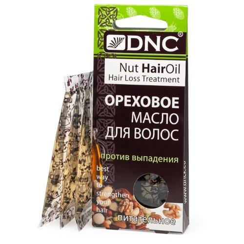 DNC Ореховое масло для ухода за волосами (питательное, против выпадения), 15 мл, 3 шт. масло для ресниц dnc dnc dn001lwtav83