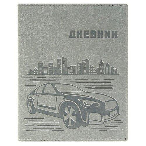 Calligrata Дневник Vivella Авто серый calligrata дневник школьный супертачки 3