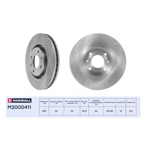 Тормозной диск передний Marshall M2000411 283x26 для Citroen Berlingo, Citroen C4, Peugeot 308, Citroen C3