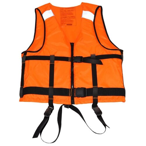 цена Спасательный жилет FisherMan NOVA TOUR Бальза оранжевый онлайн в 2017 году