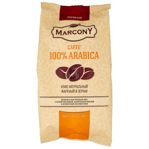 цена Кофе в зернах Marcony Espresso 100% Arabica, арабика, 500 г онлайн в 2017 году