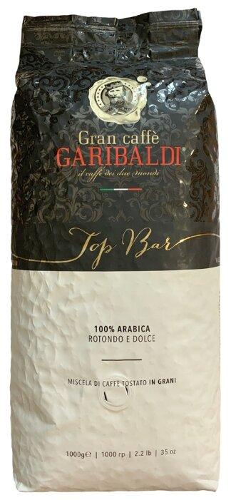 Кофе в зернах Garibaldi Top Bar