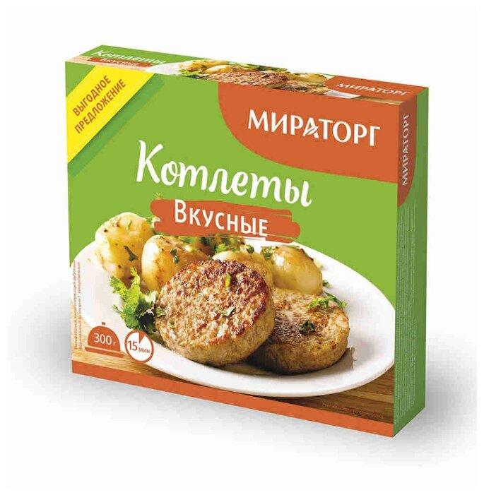 Мираторг Замороженные котлеты из мяса Вкусные 300 г