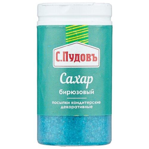 С.Пудовъ сахар декоративный 65 г бирюзовый