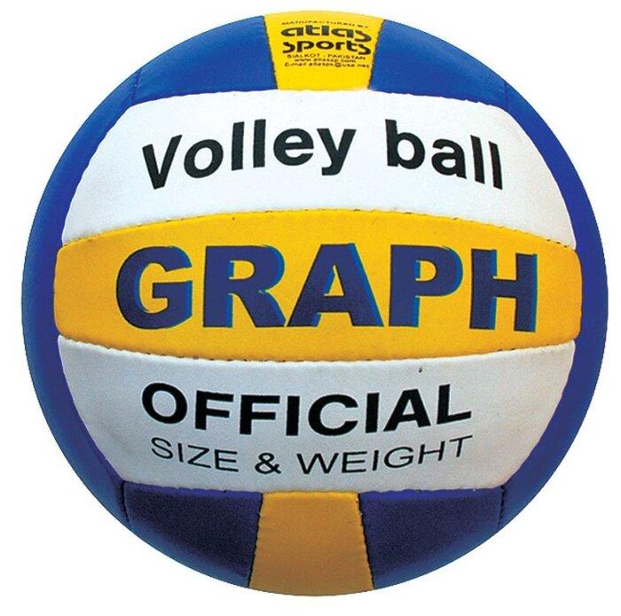 Волейбольный мяч ATLAS Graph