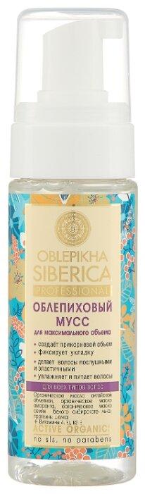 Natura Siberica мусс для объема волос Облепиха