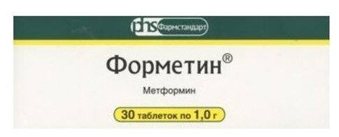 Форметин таб. 1г №30