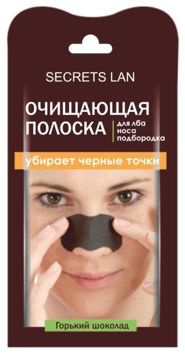 Секреты Лан Очищающая полоска для лба, носа, подбородка Горький шоколад