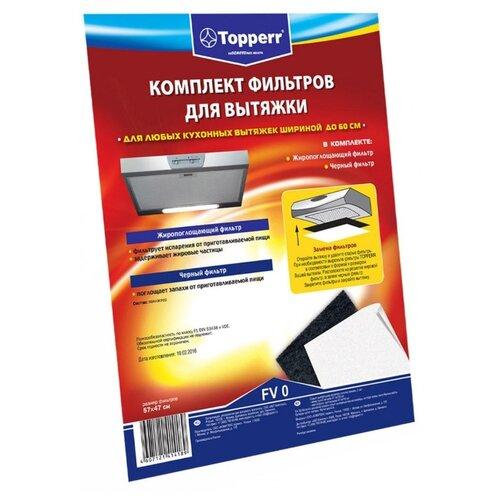 Фильтр угольный Topperr FV 0