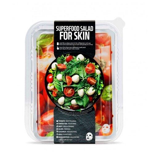 Купить SUPERFOOD SALAD FOR SKIN набор тканевых масок для тусклой и безжизненной кожи, 25 мл, 7 шт.
