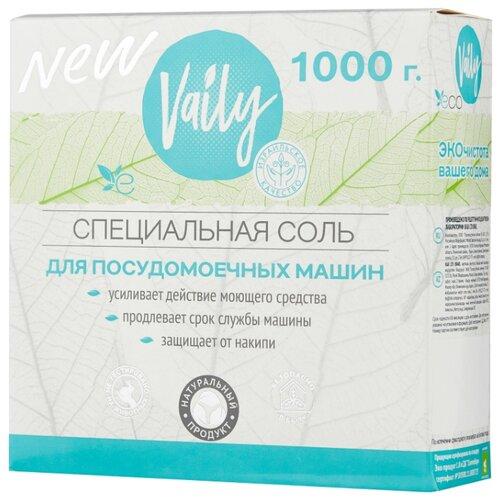 VAILY Соль специальная для посудомоечных машин 1 кг ludwik соль для посудомоечных машин 1 5 кг