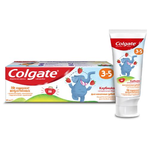 Купить Зубная паста Colgate Клубника 3-5 лет с фторидом, 60 мл, Гигиена полости рта