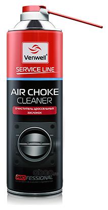 Очиститель Venwell Air Choke Cleaner