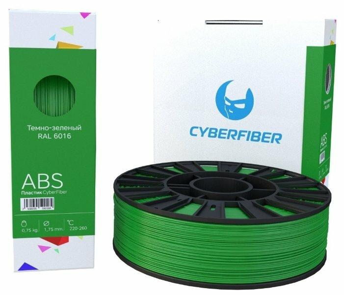 ABS пруток Cyberon 1.75 мм темно-зеленый