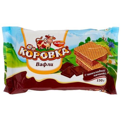 Вафли Коровка с Шоколадной начинкой 8 шт. суфле bulgari банан с шоколадной начинкой 150гр
