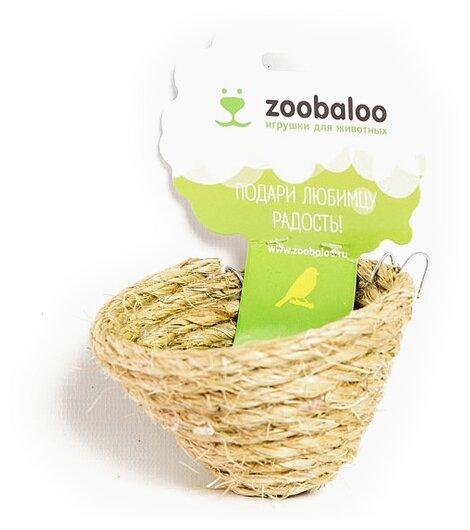 Гнездо Zoobaloo 567 10х10х7см