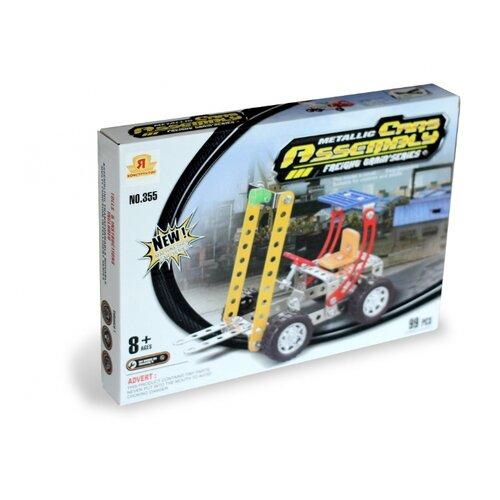 Купить Винтовой конструктор Origami Я Конструктор 355 Metallic Cars Assembly Погрузчик, Конструкторы