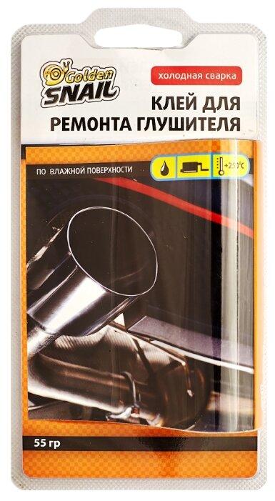 Универсальный клей для ремонта автомобиля Golden Snail