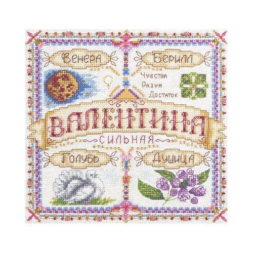 Купить Набор для вышивания SO-1671 ( СО-1671 ) Именной оберег. Валентина , PANNA, Наборы для вышивания