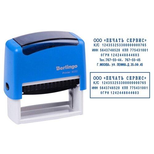 Штамп Berlingo Printer 8032 прямоугольный самонаборный синий