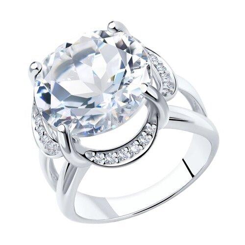 SOKOLOV Серебряное кольцо с горным хрусталём 92010196, размер 19 по цене 5 590