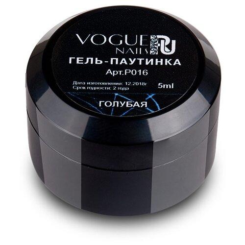 Паста Vogue Nails Паутинка голубой