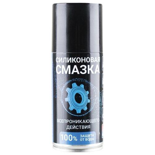 Автомобильная смазка ВМПАВТО Silicot универсальная 0.15 л