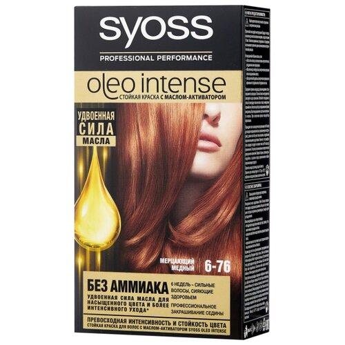 Syoss Oleo Intense Стойкая краска для волос, 6-76 Мерцающий медный syoss oleo intense краска для волос тон 7 10 натуральный светло русый 115 мл
