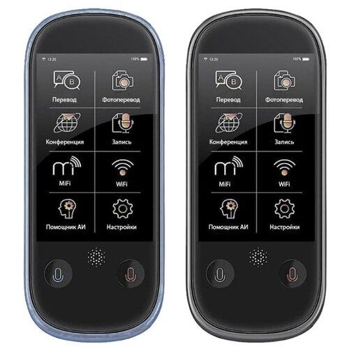 Boeleo W1pro голосовой электронный переводчик WiFi+4G+offline+AI голубой