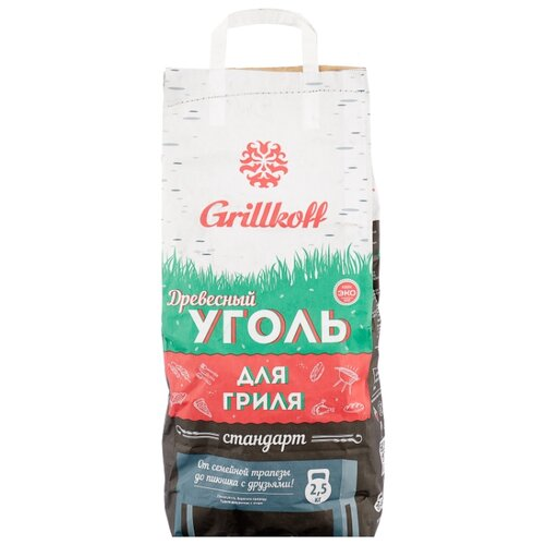 Grillkoff Уголь березовый для гриля «Стандарт», 2.5 кг