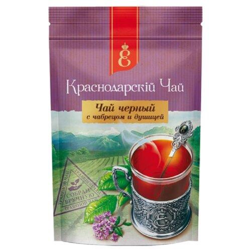 Чай черный Краснодарскiй ВЕКА с чабрецом и душицей, 90 г чай черный sonnentor с чабрецом 90 г