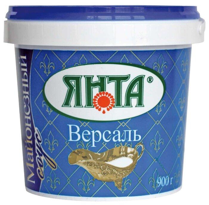 Майонезный соус ЯНТА Версаль 30%