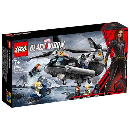 Конструктор LEGO Marvel Super Heroes 76162 Погоня на вертолёте Чёрной вдовы lego lego super heroes 76047 преследование чёрной пантеры