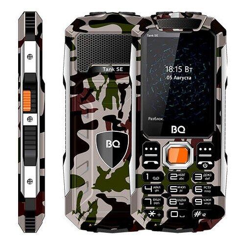 Телефон BQ 2432 Tank SE армейский зеленый телефон