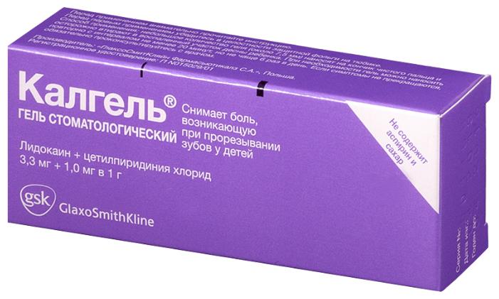 Калгель гель стомат. 3,3 мг+1 мг/г 10 г