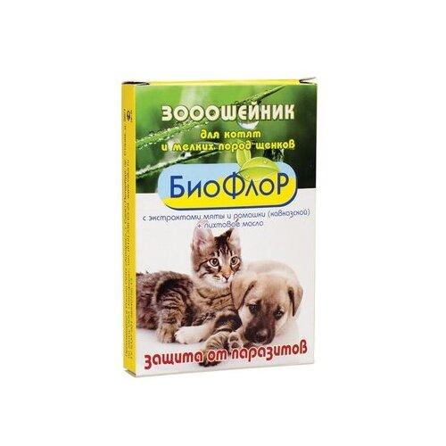 БиоФлоР ошейник от блох и клещей с экстрактами мяты, кавказской ромашки и пихтовым маслом для котят и щенков, 30 см биофлор шампунь