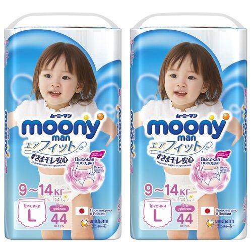 Купить Moony трусики Man для девочек L (9-14 кг) 88 шт., Подгузники