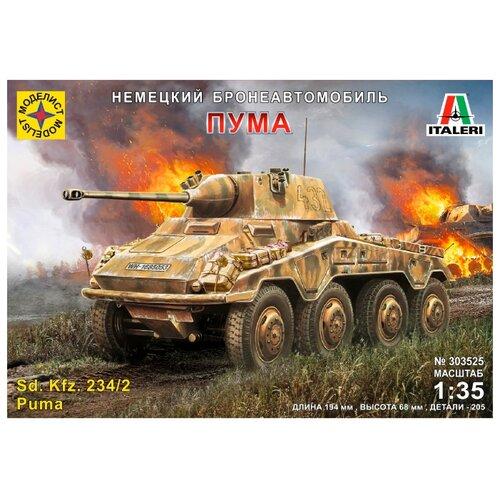 цена Сборная модель Моделист Немецкий бронеавтомобиль Пума (303525) 1:35 онлайн в 2017 году