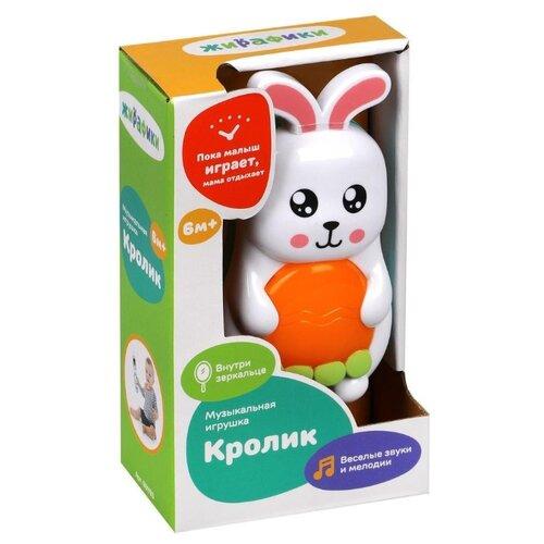 Купить Развивающая игрушка Жирафики Кролик белый/голубой/оранжевый, Развивающие игрушки
