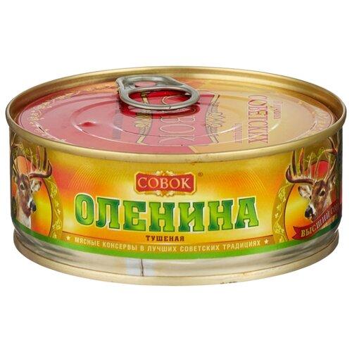 Совок Оленина тушеная ГОСТ, высший сорт, с ключом 250 г