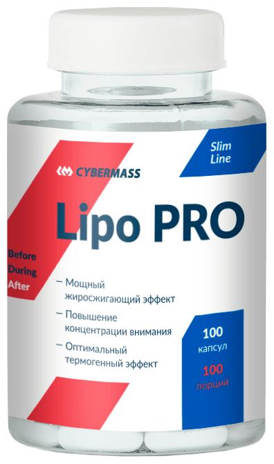 CyberMass Lipo Pro • 100 капсул
