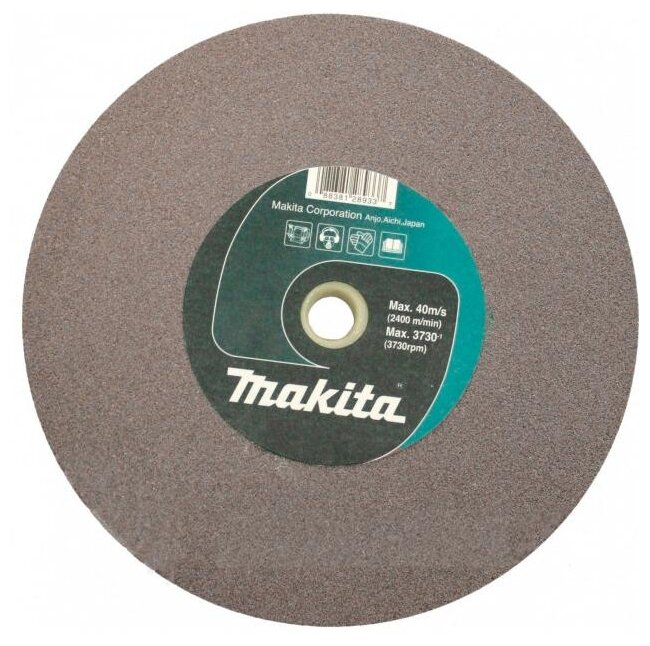 Шлифовальный круг Makita 150х6.4х12.7