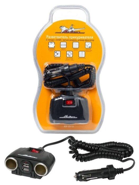 Прикуриватель-разветвитель 2 гнезда + 2USB с витым шнуром, штекер-фиксатор Airline ASP-2U-11
