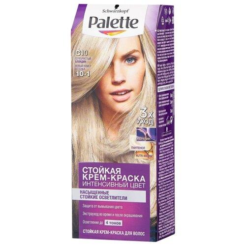 Фото - Palette Насыщенные стойкие осветлители стойкая крем-краска для волос, C10 10-1 Серебристый блондин краска д волос palette c10 серебристый блондин