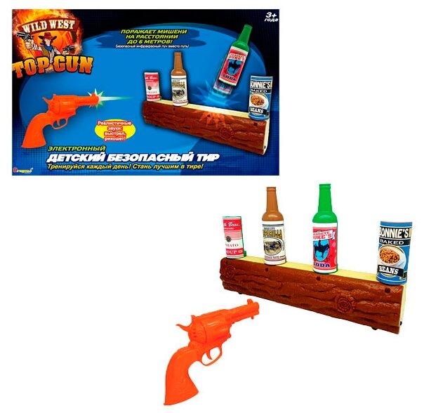 Пистолет Dragon-i Wild West Top Gun (10522N)
