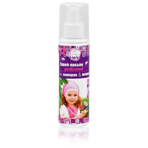 Спрей BOYSCOUT HELP Детский от комаров и мошек 125 мл защитный спрей от комаров и мошек цитронелла 50 мл
