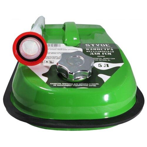 Канистра STVOL SKM5G, 5 л, зеленый