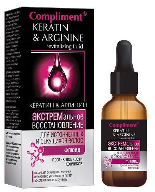 Compliment Кератин & Аргинин Флюид против ломкости кончиков для истонченных и секущихся волос
