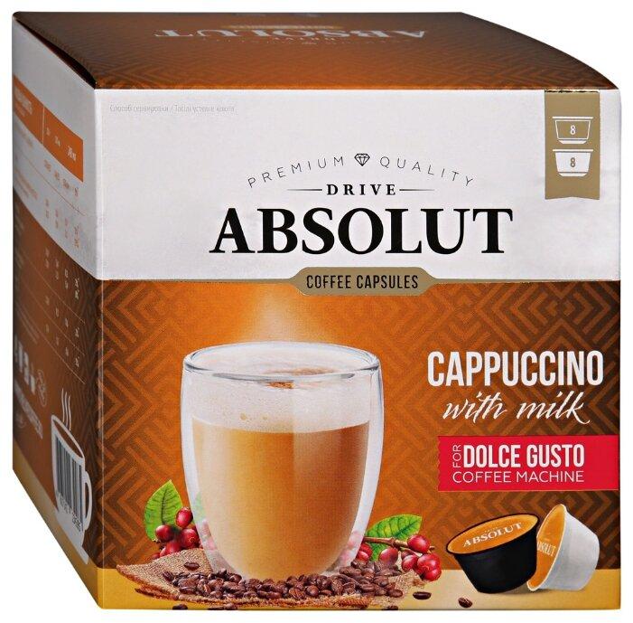 Кофе в капсулах Absolut Drive Капучино (16 капс.)