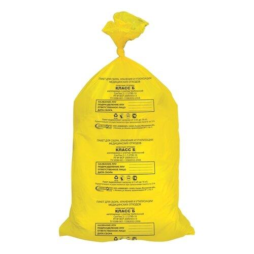 Мешки для мусора Аквикомп Класс Б 80 л (50 шт.) Желтый